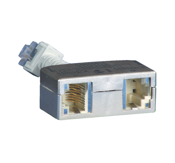 BTR Cable Sharing Adapter pnp 3 - Netzwerk-Splitter - RJ-45 (W) bis RJ-45 (M) - 8.9 cm - Grau (Packung mit 2 )